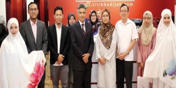 Siti Khadijah tawar francais