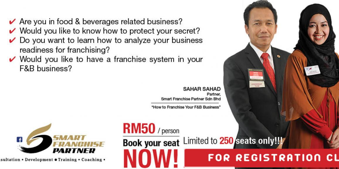Seminar: How to Franchise Your F&B Business